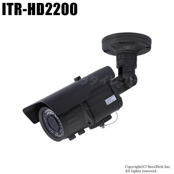 防犯カメラ 200万画素 屋外防雨 SDカード録画 赤外線暗視カメラ(f=2.8~12mm)【ITR-HD2200】