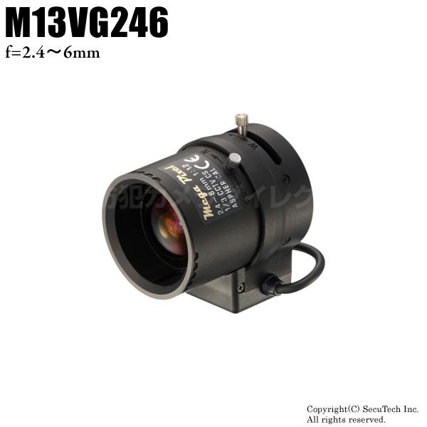 【M13VG246】タムロン製 メガピクセル対応バリフォーカルレンズ(f=2.4~6mm)