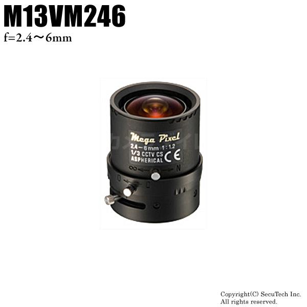 【M13VM246】タムロン製 メガピクセル対応バリフォーカルレンズ(f=2~46mm)