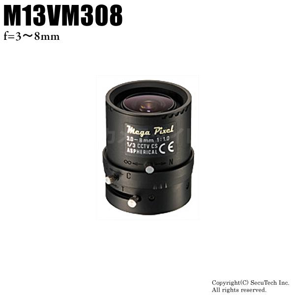 【M13VM308】タムロン製 メガピクセル対応バリフォーカルレンズ(f=3~8mm)