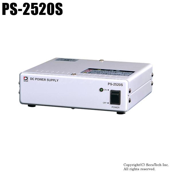 防犯カメラ 電源装置(AC出力/最大300W)【PS-2520S】