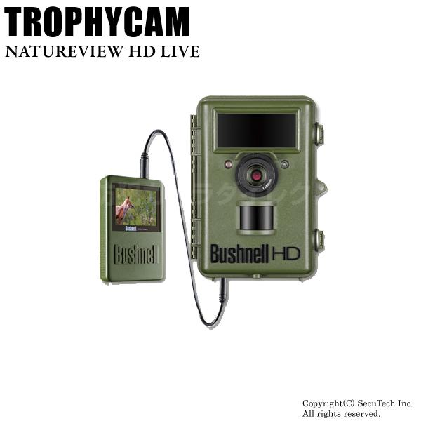 防犯カメラ トロフィーカムネイチャービューHDライブ【Trophycam-N-VIEW-LIVE】