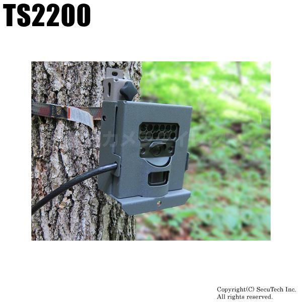 防犯カメラ 不法投棄監視カメラ【TS2200】