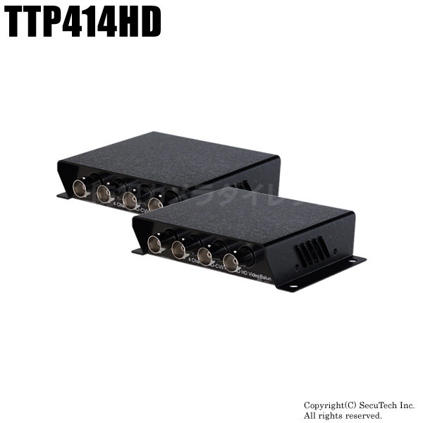 4映像トランシーバー(AHD/HD-TVI/HD-CVI)【TTP414HD】
