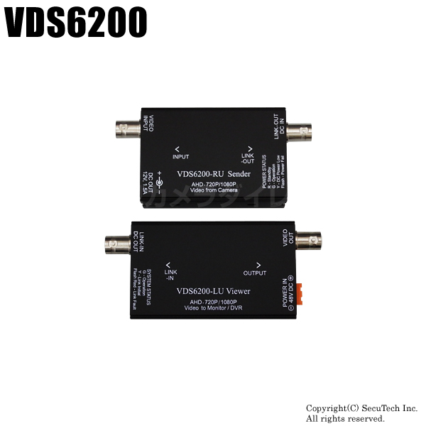 防犯カメラ AHD対応 映像・電源重畳ワンケーブル伝送送受信機【VDS6200】