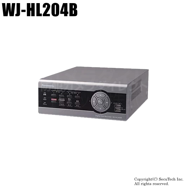 【WJ-HL204B】Panasonic デジタルディスクレコーダー 4入力 500GB(代引不可・返品不可)