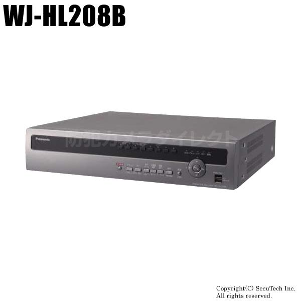 防犯カメラ Panasonic デジタルディスクレコーダー 8入力 1TB WJ-HL208B(代引不可/返品不可)【WJ-HL208B】