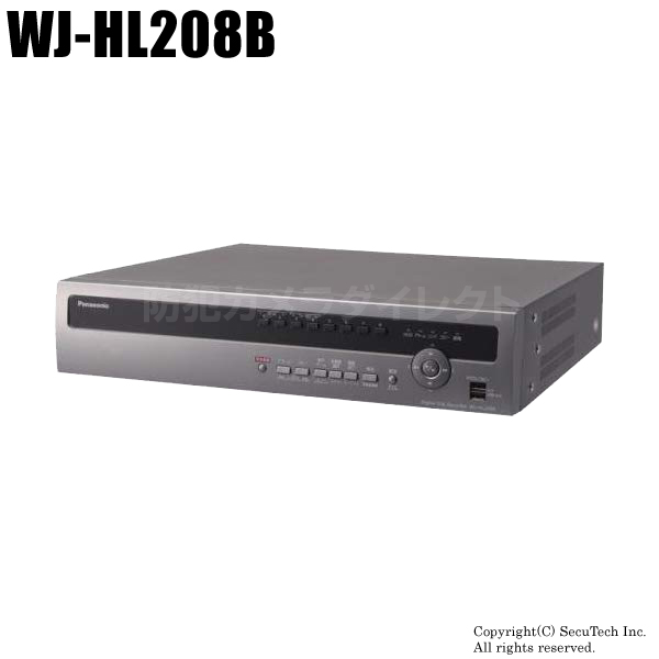 【WJ-HL208B】Panasonic パナソニック デジタルディスクレコーダー 8入力 1TB WJ-HL208B(代引不可・返品不可)