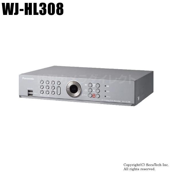 防犯カメラ 監視カメラ Panasonic HDアナログディスクレコーダー 8ch対応、2TB×2搭載 (代引不可・返品不可)