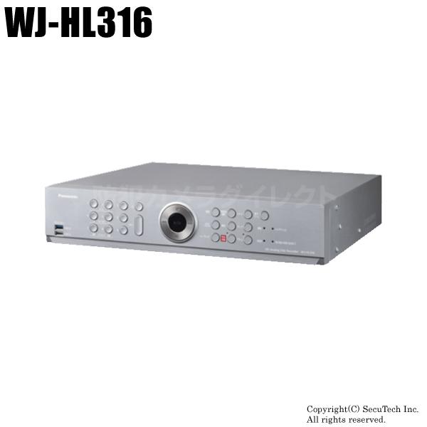 防犯カメラ 監視カメラ Panasonic HDアナログディスクレコーダー 16ch対応、4TB×2搭載 (代引不可・返品不可)