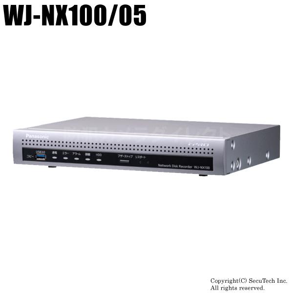 【WJ-NX100/05】Panasonic i-proエクストリーム ネットワークディスクレコーダー (500GB) (代引不可・返品不可)