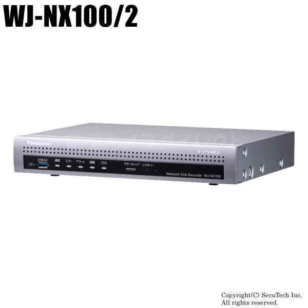 防犯カメラ 監視カメラ Panasonic i-proエクストリーム ネットワークディスクレコーダー (2TB) (代引不可/返品不可)