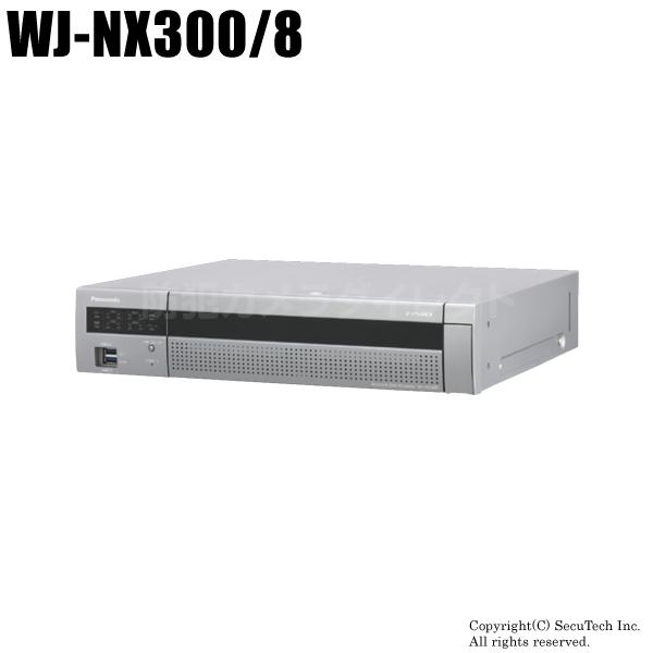 【WJ-NX300/8】Panasonic i-proエクストリーム ネットワークディスクレコーダー 8TB (代引不可・返品不可)