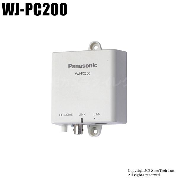 防犯カメラ 監視カメラ Panasonic PoE給電機能付 同軸-LANコンバーター(カメラ側)(代引不可/返品不可)