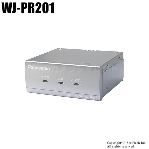 防犯カメラ Panasonic PoE給電機能付 同軸-LANコンバーター(1チャンネル)(代引不可/返品不可)【WJ-PR201】