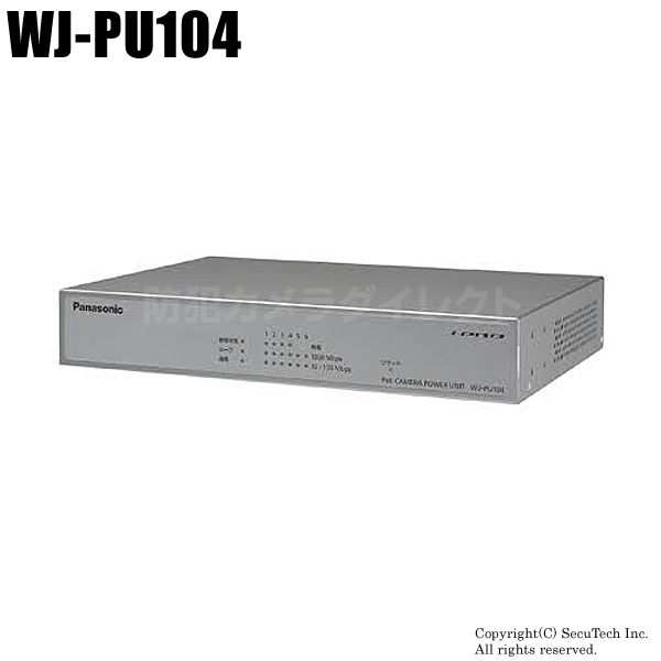 防犯カメラ 監視カメラ Panasonic i-PRO SmartHD PoEカメラ電源ユニット(4台給電)(代引不可/返品不可)