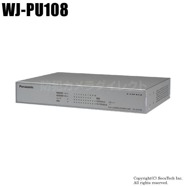 【WJ-PU108】Panasonic i-PRO SmartHD PoEカメラ電源ユニット(8台給電)(代引不可・返品不可)