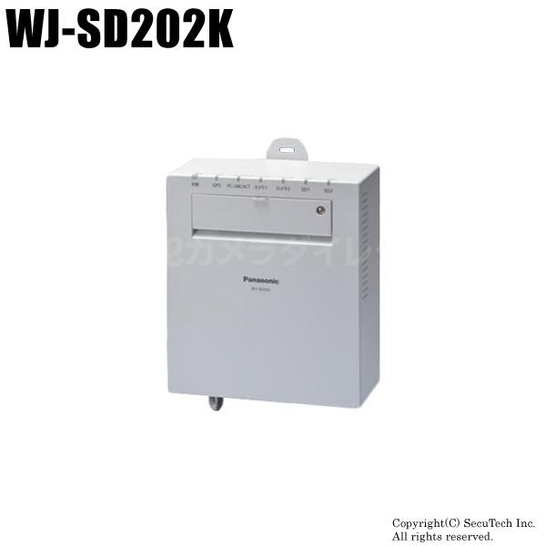 【WJ-SD202K】Panasonic ネットワークSDカードレコーダー(代引不可・返品不可)
