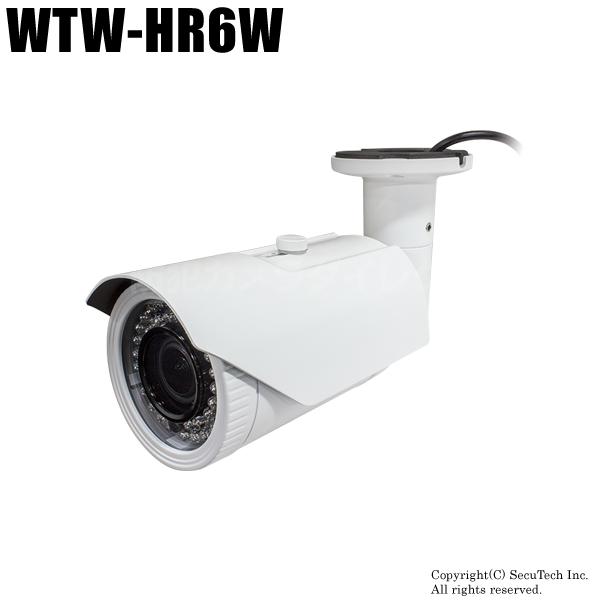 防犯カメラ 屋外防滴仕様 HD-SDI/EX-SDI 220万画素 カメラ[返品不可]【WTW-HR6W】