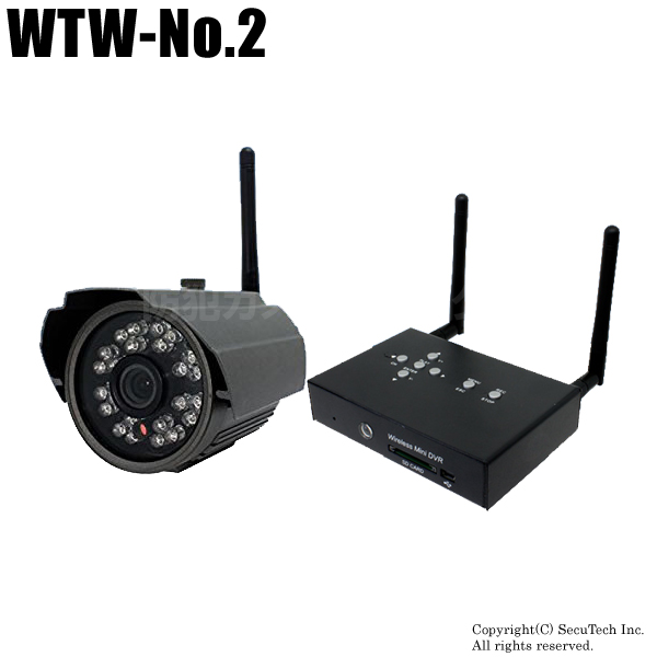 防犯カメラ・監視カメラ【WTW-No2】100万画素 デジタル無線カメラセット(WTW-No.2)[返品不可]