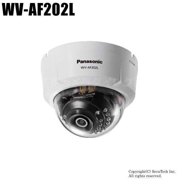 防犯カメラ Panasonic 屋内ドーム型 HDアナログカメラ 外部電源タイプ (代引不可・返品不可)【WV-AF202L】