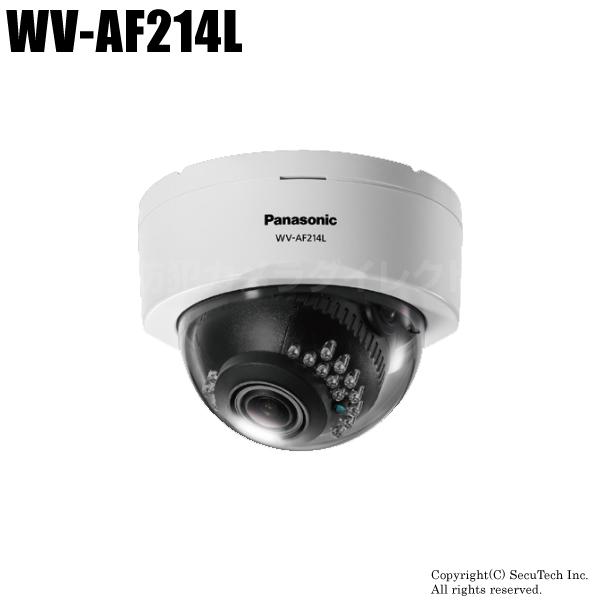防犯カメラ Panasonic 屋内ドーム型 HDアナログカメラ 外部電源タイプ (代引不可・返品不可)【WV-AF214L】