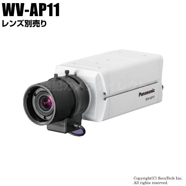防犯カメラ Panasonic 屋内ボックス型 HDアナログカメラ 電源重畳タイプ (代引不可・返品不可)【WV-AP11】