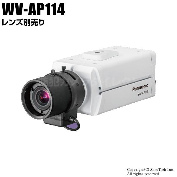 防犯カメラ Panasonic 屋内ボックス型 HDアナログカメラ 外部電源タイプ (代引不可・返品不可)【WV-AP114】