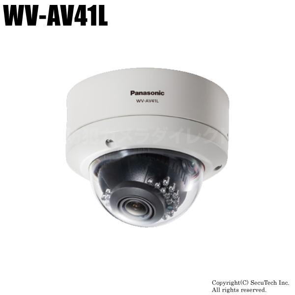 防犯カメラ Panasonic 屋外ドーム型 HDアナログカメラ 電源重畳タイプ (代引不可・返品不可)【WV-AV41L】
