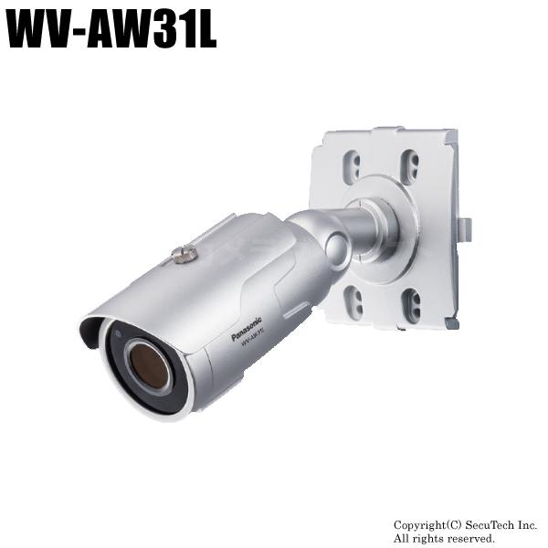 防犯カメラ Panasonic 屋外ハウジング一体型 HDアナログカメラ 電源重畳タイプ (代引不可・返品不可)【WV-AW31L】