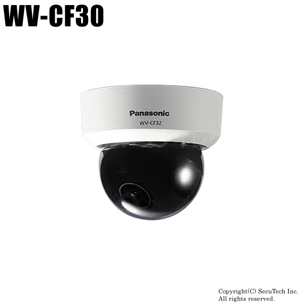 【WV-CF30】Panasonic CCTVシリーズ パナソニック 小型ドーム型カラーテルックカメラ(代引不可・返品不可)