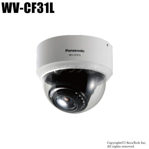 防犯カメラ Panasonic CCTVシリーズ 赤外線LED搭載 屋内ドームカラーテルックカメラ(代引不可/返品不可)【WV-CF31L】