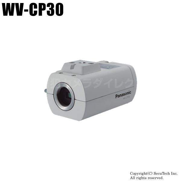 防犯カメラ Panasonic CCTVシリーズ カラーテルックカメラ レンズ別売・取付金具付(代引不可/返品不可)【WV-CP30】