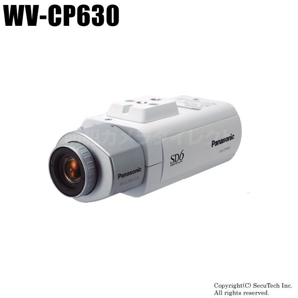 防犯カメラ 監視カメラ Panasonic CCTVシリーズ カラーテレビカメラ(AC100V)レンズ・取付金具別売(代引不可/返品不可)