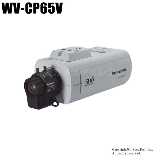 【WV-CP65V】Panasonic CCTVシリーズ SD6方式カラーテルックカメラ レンズ付・取付金具付(代引不可・返品不可)