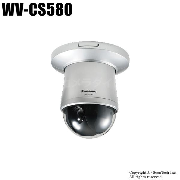 防犯カメラ Panasonic CCTVシリーズ ドーム型プリセットコンビネーションカメラ(代引不可/返品不可)【WV-CS580】
