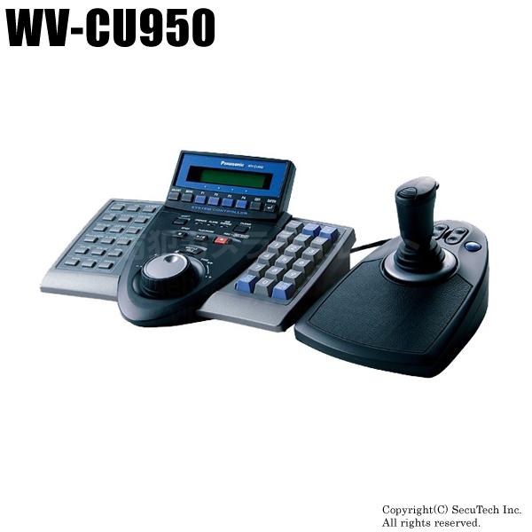 防犯カメラ Panasonic i-PROシリーズ システムコントローラー(代引不可/返品不可)【WV-CU950】