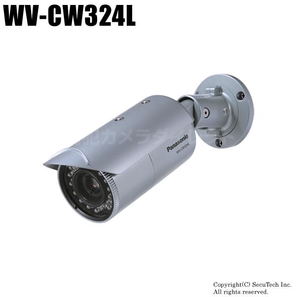 防犯カメラ 監視カメラ Panasonic CCTVシリーズ 赤外線LED搭載 屋外対応円筒型カラーカメラ(代引不可/返品不可)
