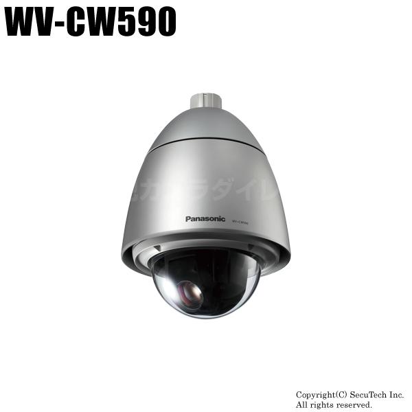 防犯カメラ Panasonic CCTVシリーズ プリセットコンビネーションカメラ(代引不可/返品不可)【WV-CW590】