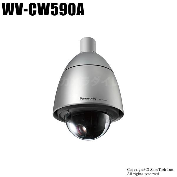 防犯カメラ Panasonic CCTVシリーズ プリセットコンビネーションカメラ(親水コーティング)(代引不可/返品不可)【WV-CW590A】
