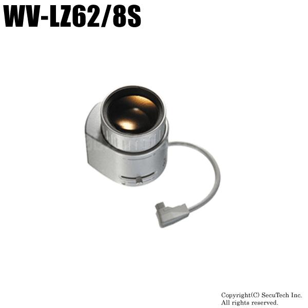 【WV-LZ62/8S】Panasonic 8倍バリフォーカルレンズ(代引不可・返品不可)