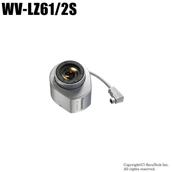 【WV-LZA61/2S】Panasonic 2倍バリフォーカルレンズ(代引不可・返品不可)