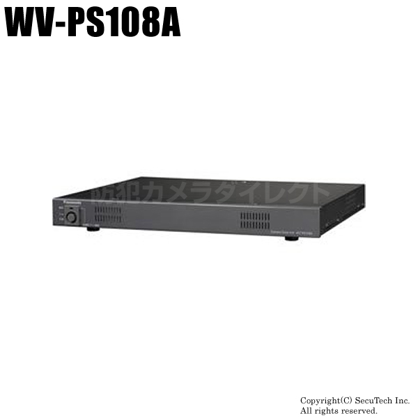 【WV-PS108A】Panasonic テルックカメラ8台用カメラ駆動ユニット (100m以内)(代引不可・返品不可)