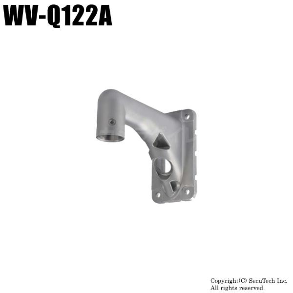【WV-Q122A】Panasonic カメラ壁面取付金具(代引不可・返品不可)