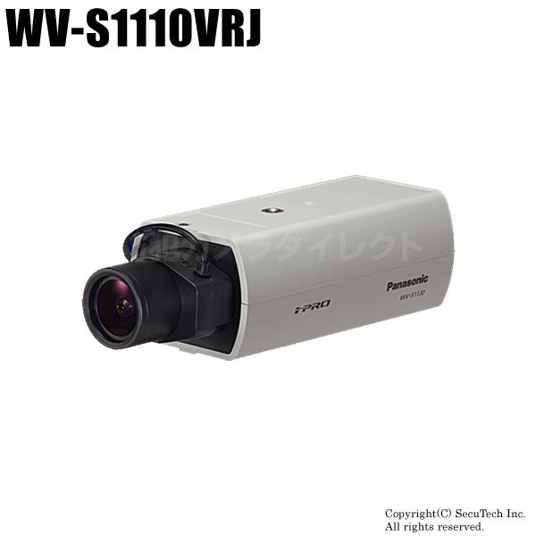 防犯カメラ Panasonic i-PROエクストリーム HD ネットワークカメラ(代引不可/返品不可)【WV-S1110VRJ】