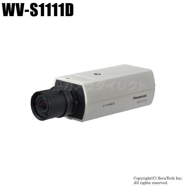防犯カメラ Panasonic i-PROエクストリーム 屋内用 監視カメラ(代引不可/返品不可/レンズ別売り)【WV-S1111D】