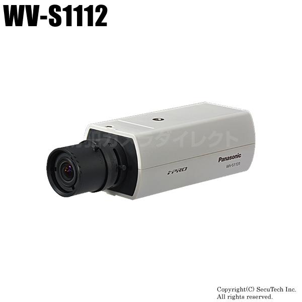 防犯カメラ Panasonic i-PROエクストリーム ネットワークカメラ(代引不可/返品不可)【WV-S1112】