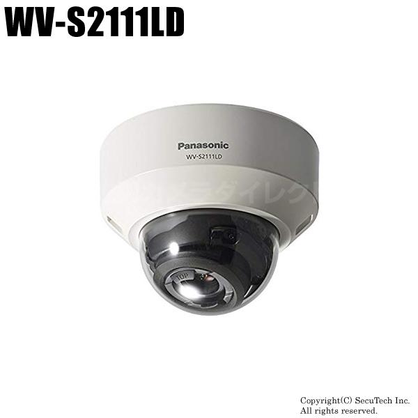 【WV-S2111LD】i-PROエクストリーム 屋内用 監視カメラ(代引不可・返品不可)