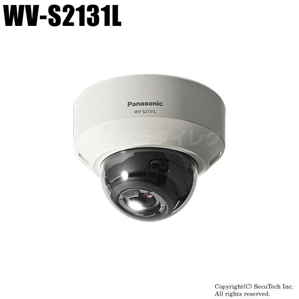 防犯カメラ Panasonic i-PROエクストリーム ドームネットワークカメラ(代引不可/返品不可)【WV-S2131L】