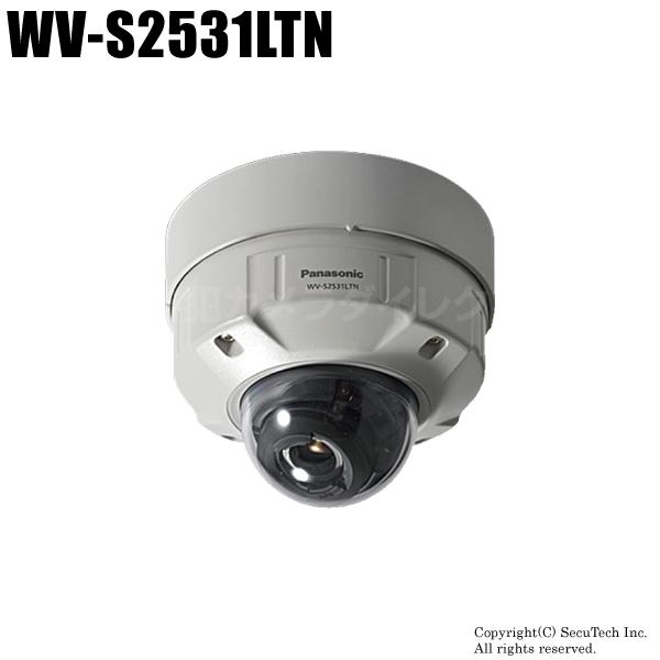 【WV-S2531LTN】i-PROエクストリーム スーパーダイナミック方式 屋外対応 ドームネットワークカメラ(代引不可・返品不可)